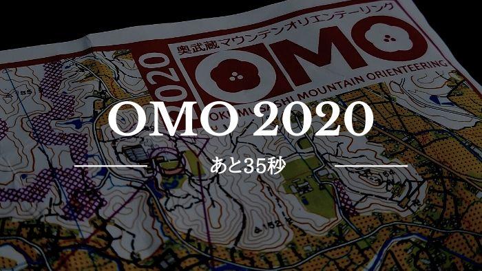 OMO 2020